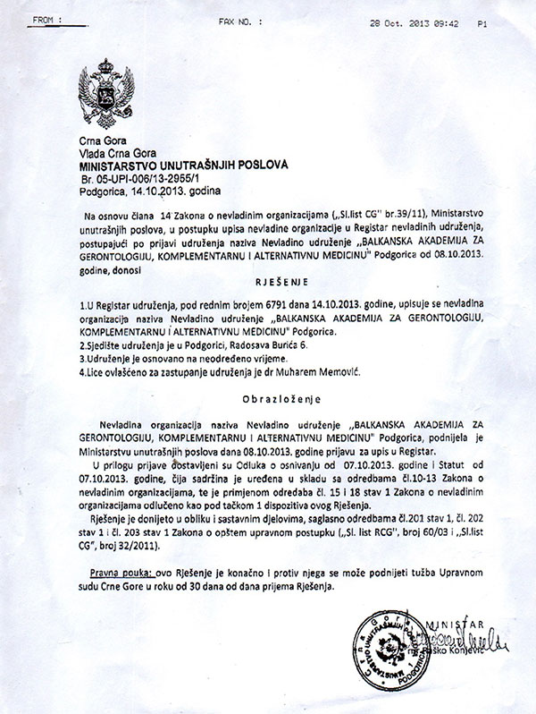 Registratcionny`i` dokument  Balkanskaia Akademiia gerontologii komplementarnoi` i al`ternativnoi` meditciny` v Chernogorii