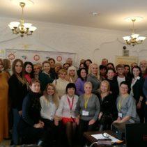 конгресс_балканской_академии
