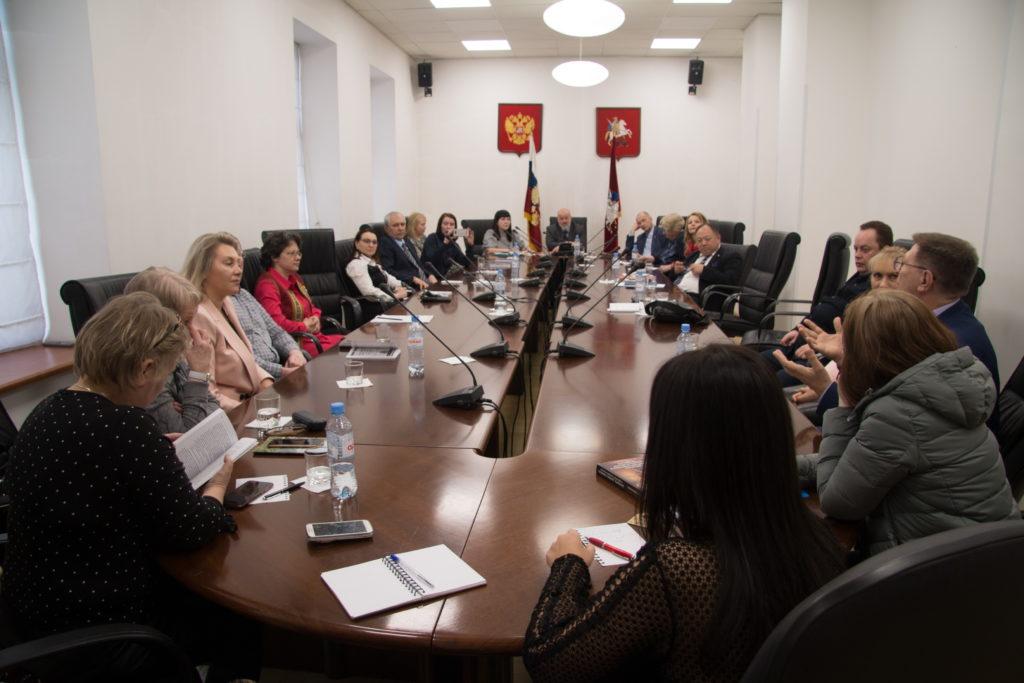 Балканская Академия