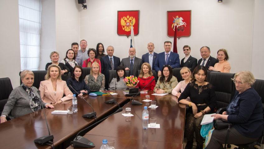 Конференция Балканская Академия